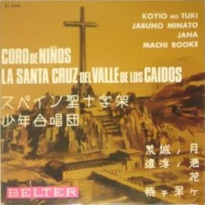 Coro De Niños La Santa Cruz Del Valle De Los Caídos - Belter51.249