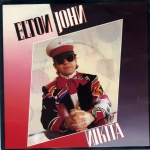Elton John - Polydor884 173-7