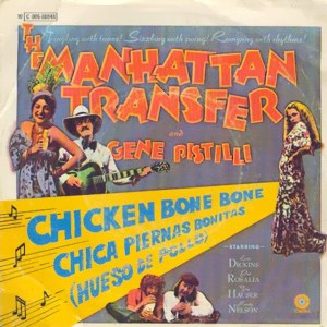 Manhattan Transfer, The - EMI C 006-80.848