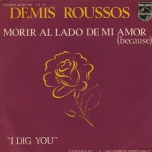 Roussos, Demis - Philips60 42 289
