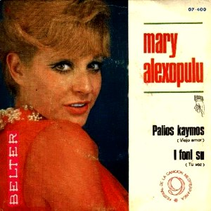 Alexopulu, Mary