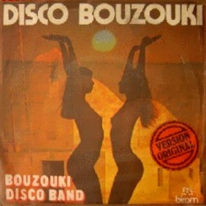 Bouzouki Disco Band