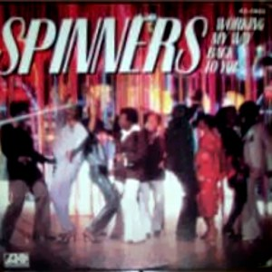 Spinners, The - Hispavox 45-1953
