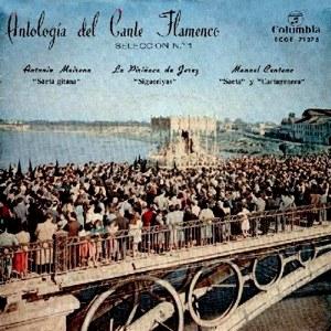 Varios Copla Y Flamenco - ColumbiaECGE 71275