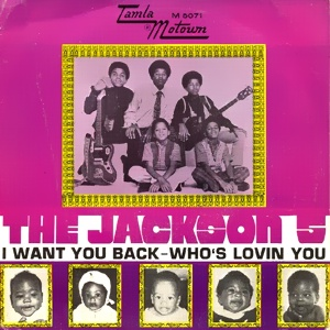 Jackson Five, The - Tamla Motown M 5071