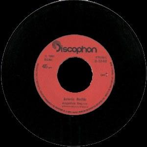Antonio Machín - DiscophonS-5148